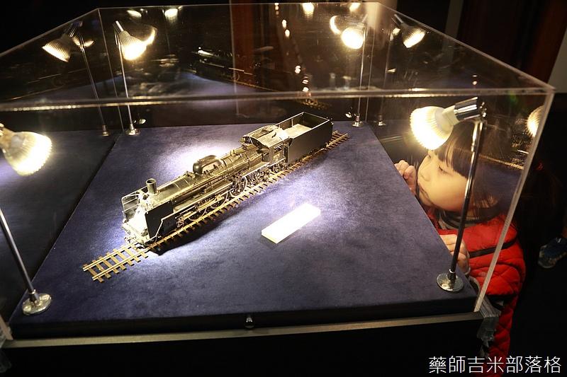 Nippon_Railway_Museum_050.jpg