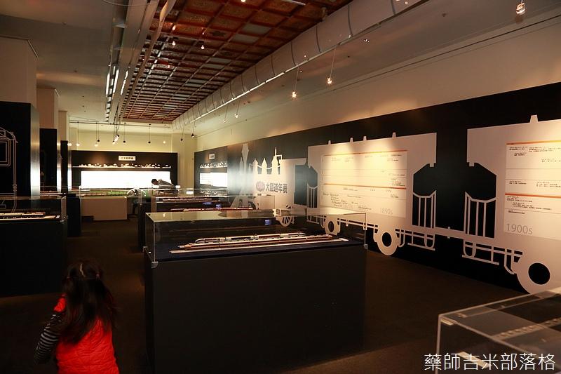 Nippon_Railway_Museum_065.jpg