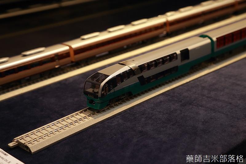 Nippon_Railway_Museum_074.jpg