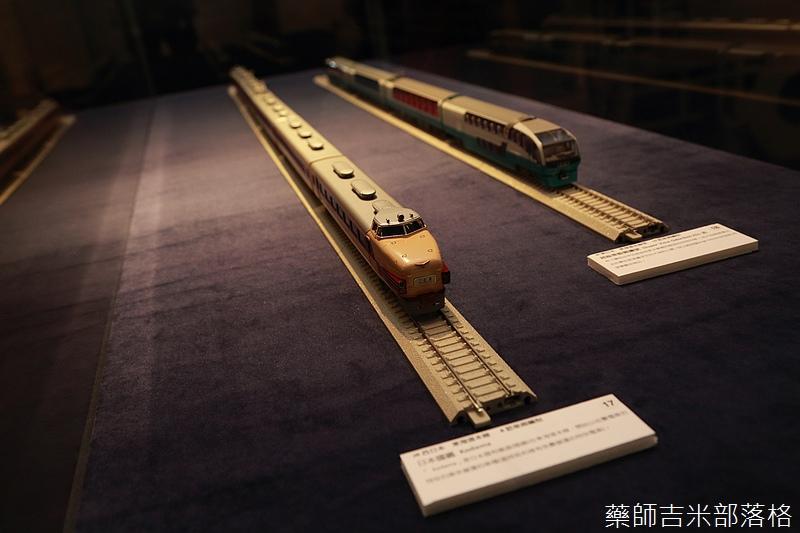 Nippon_Railway_Museum_076.jpg