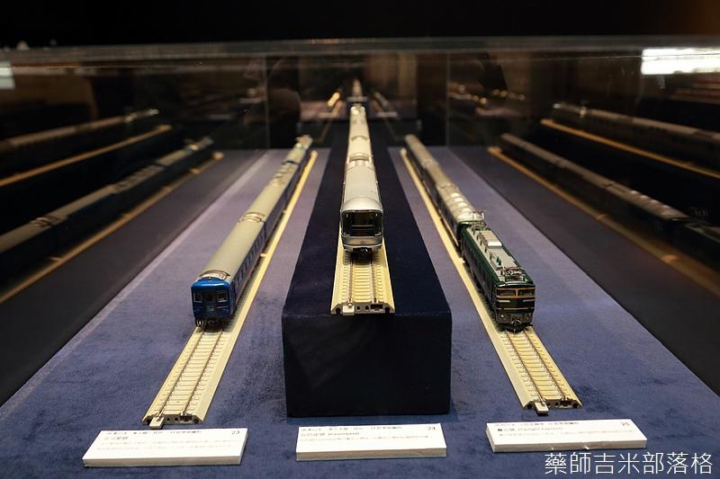 Nippon_Railway_Museum_085.jpg