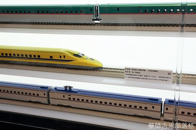 Nippon_Railway_Museum_132.jpg