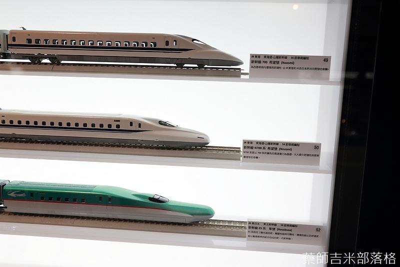 Nippon_Railway_Museum_134.jpg