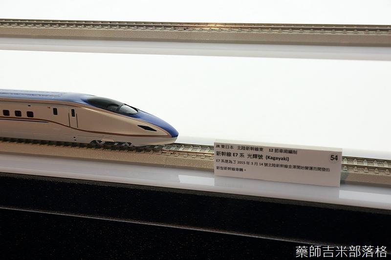 Nippon_Railway_Museum_136.jpg