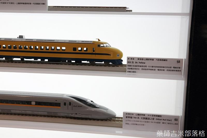 Nippon_Railway_Museum_144.jpg