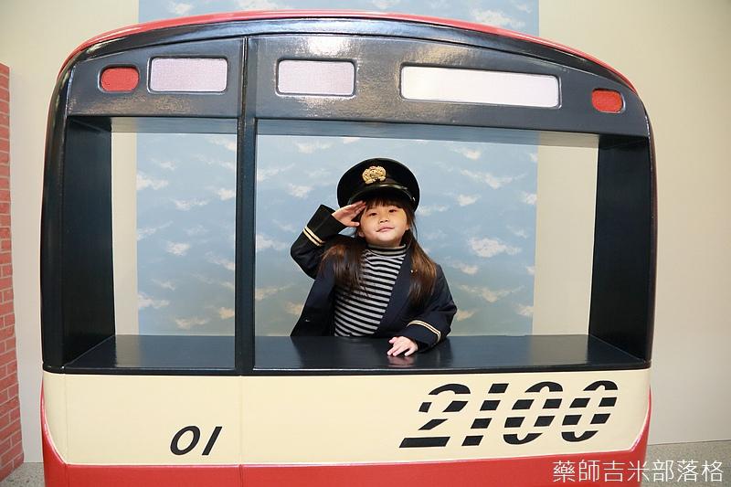 Nippon_Railway_Museum_174.jpg