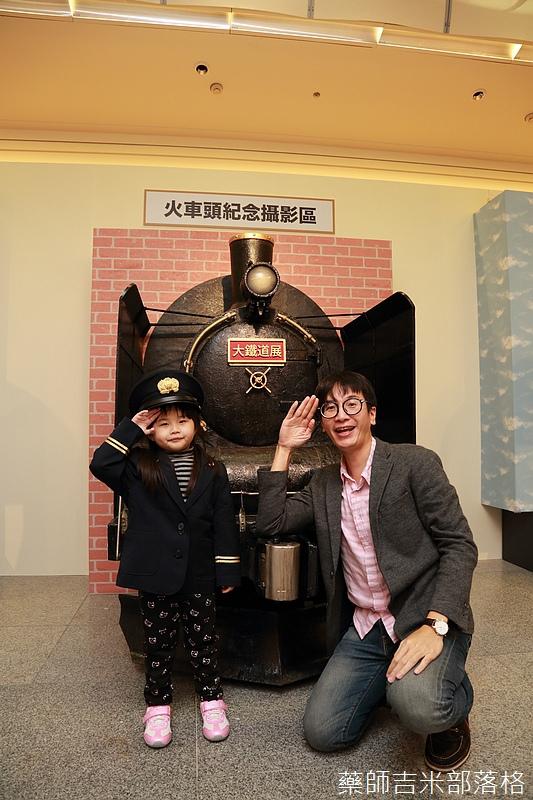 Nippon_Railway_Museum_188.jpg