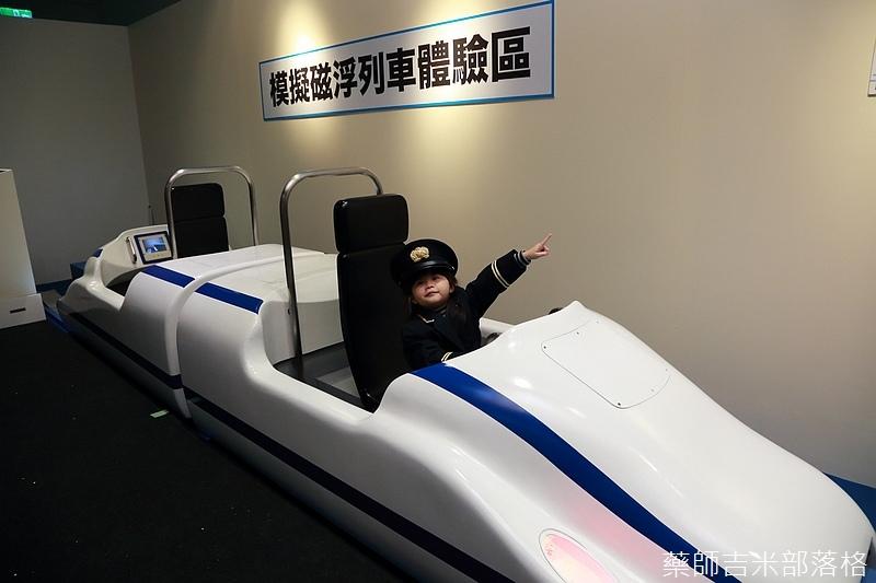 Nippon_Railway_Museum_202.jpg