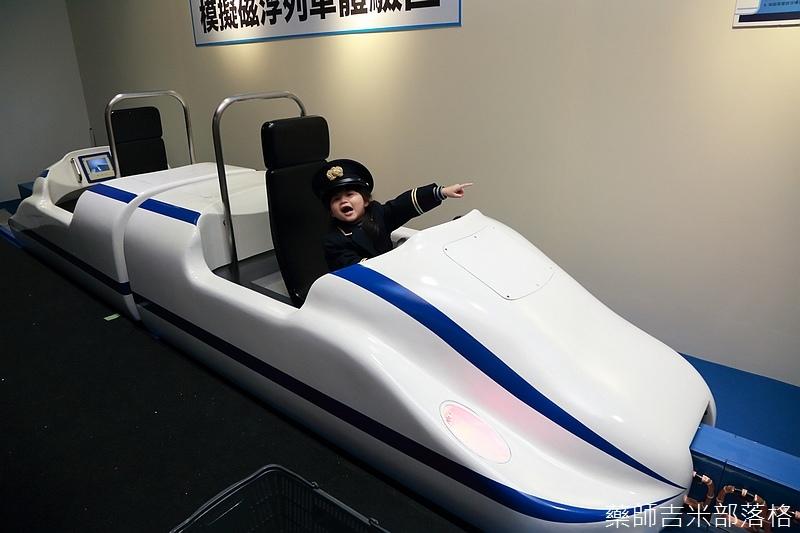 Nippon_Railway_Museum_206.jpg
