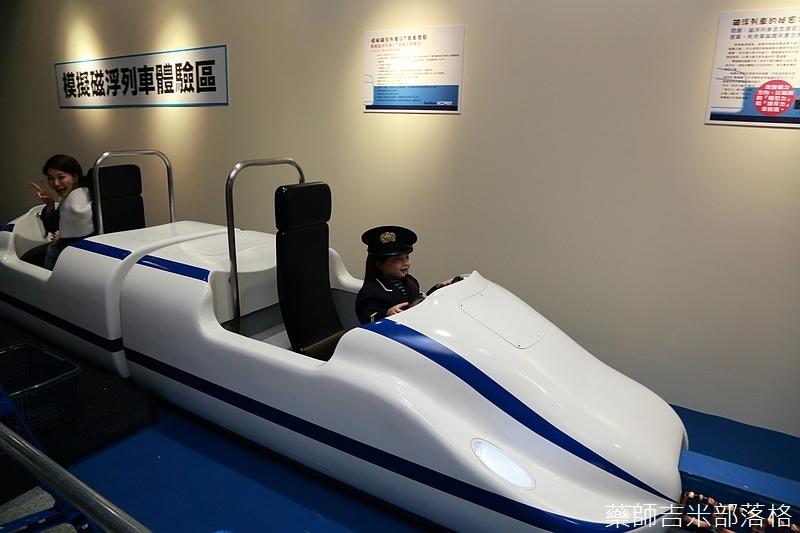 Nippon_Railway_Museum_212.jpg