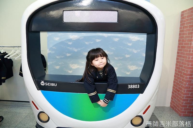 Nippon_Railway_Museum_291.jpg
