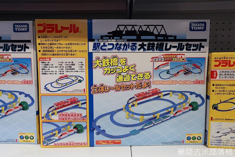 Nippon_Railway_Museum_320.jpg