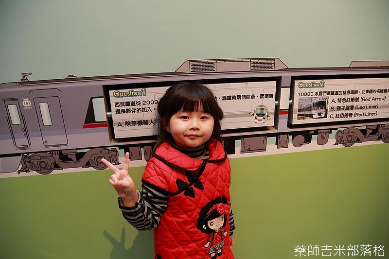 Nippon_Railway_Museum_336.jpg