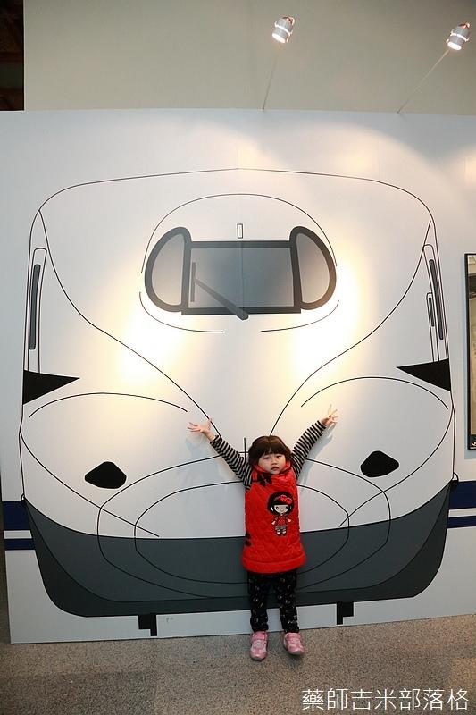 Nippon_Railway_Museum_338.jpg