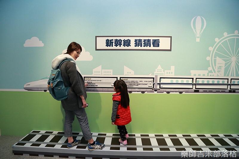 Nippon_Railway_Museum_348.jpg