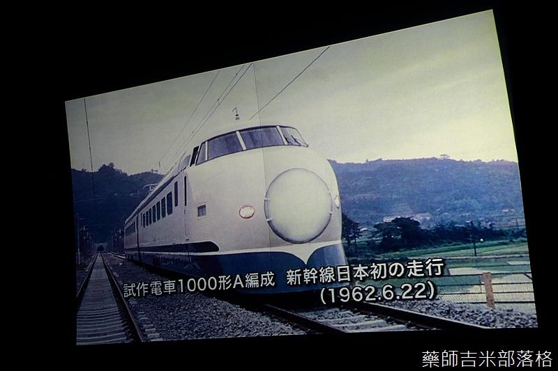 Nippon_Railway_Museum_386.jpg