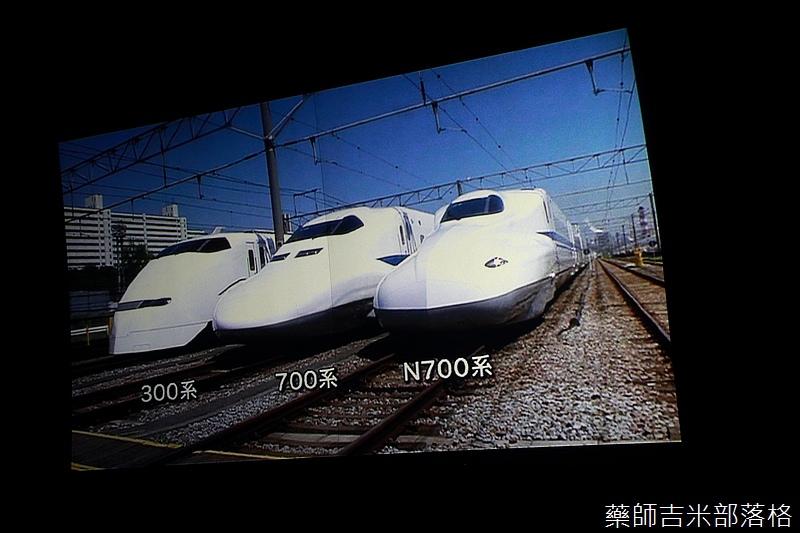 Nippon_Railway_Museum_402.jpg