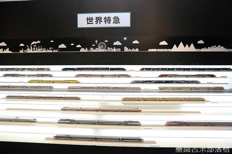 Nippon_Railway_Museum_485.jpg