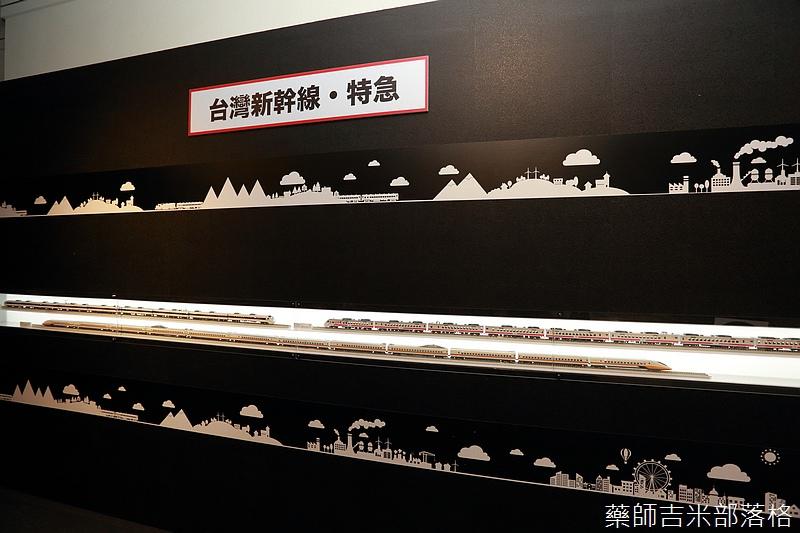 Nippon_Railway_Museum_486.jpg