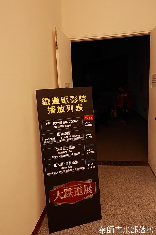 Nippon_Railway_Museum_505.jpg