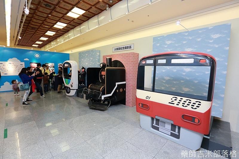 Nippon_Railway_Museum_517.jpg