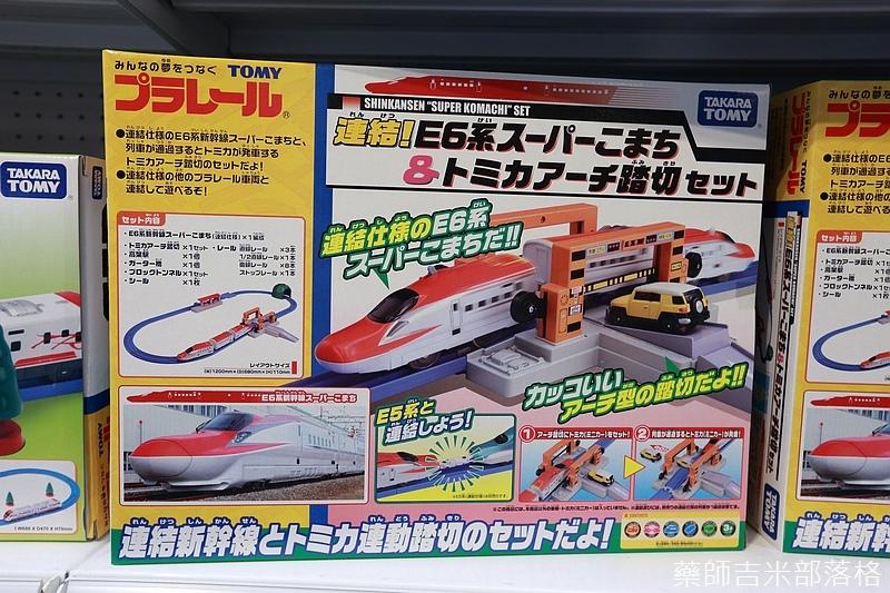 Nippon_Railway_Museum_521.jpg