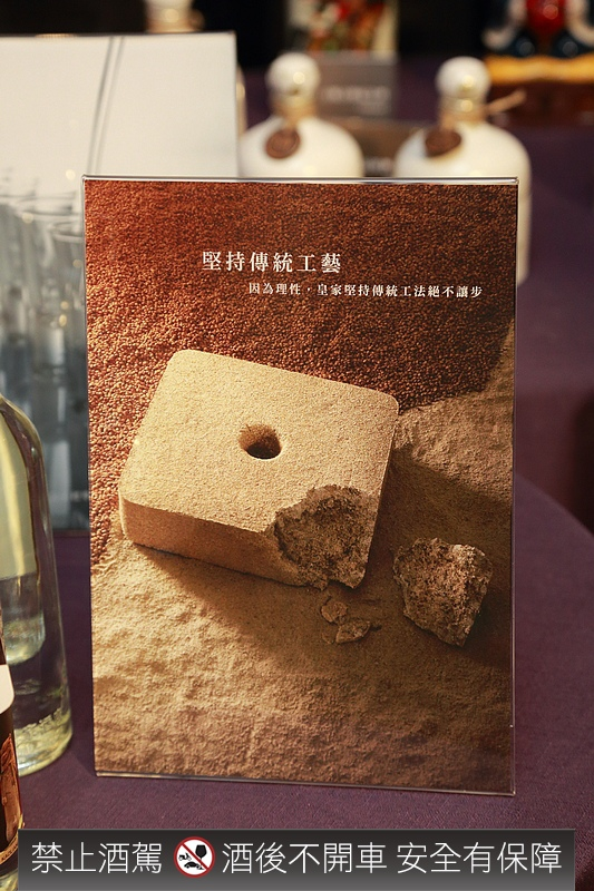 Kinmen_Royal_Liquor_018.jpg