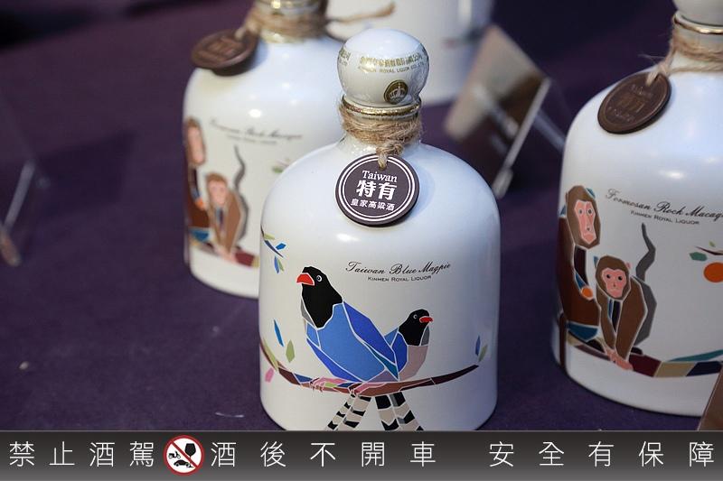 Kinmen_Royal_Liquor_019.jpg