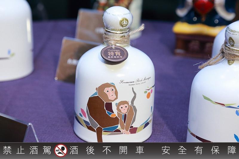 Kinmen_Royal_Liquor_021.jpg