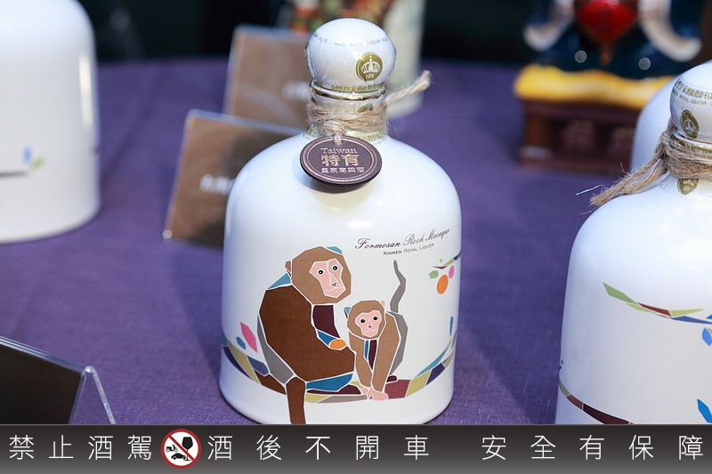 Kinmen_Royal_Liquor_021.jpg