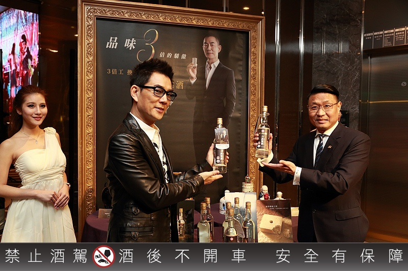 Kinmen_Royal_Liquor_060.jpg