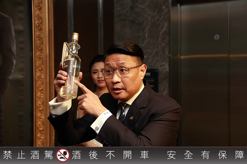 Kinmen_Royal_Liquor_063.jpg