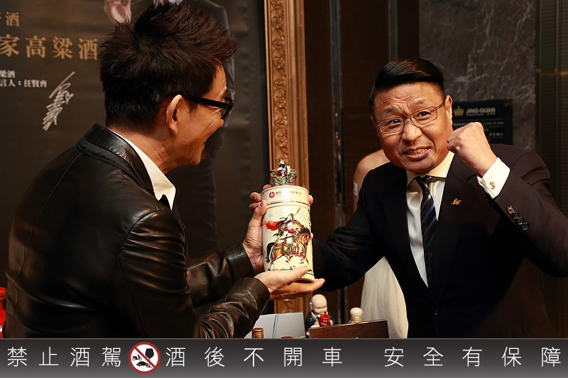Kinmen_Royal_Liquor_079.jpg