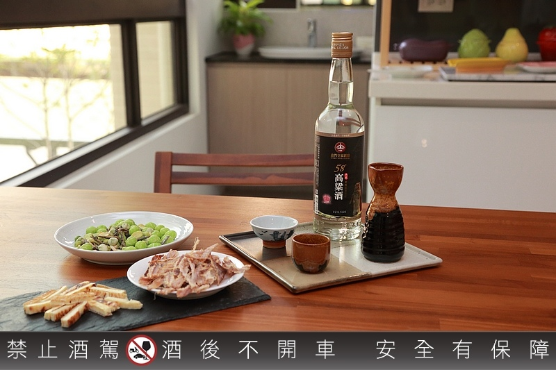 Kinmen_Royal_Liquor_359.jpg