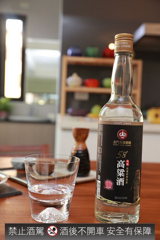 Kinmen_Royal_Liquor_369.jpg