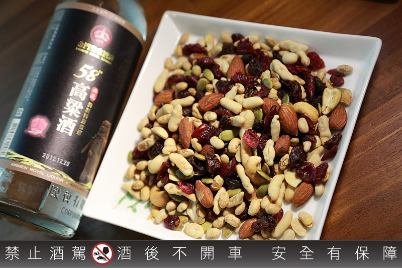 Kinmen_Royal_Liquor_395.jpg