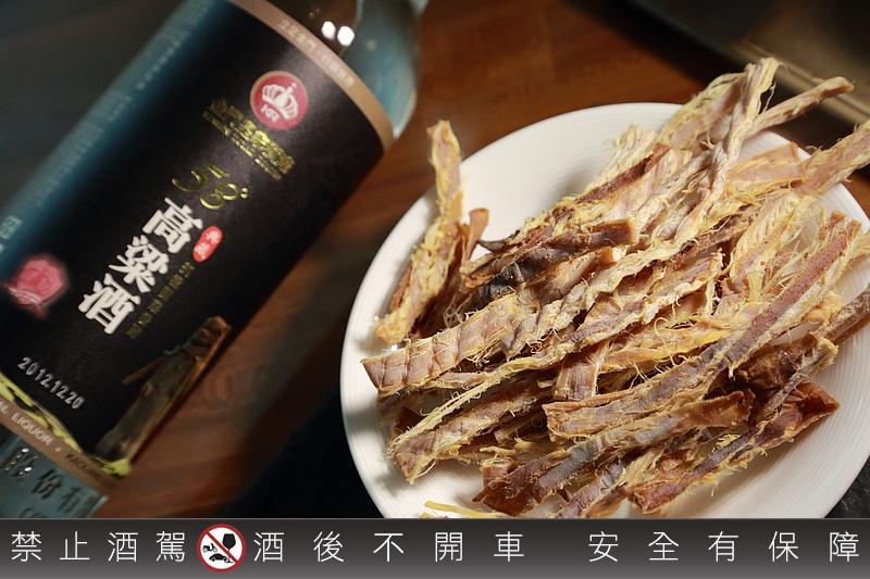Kinmen_Royal_Liquor_400.jpg