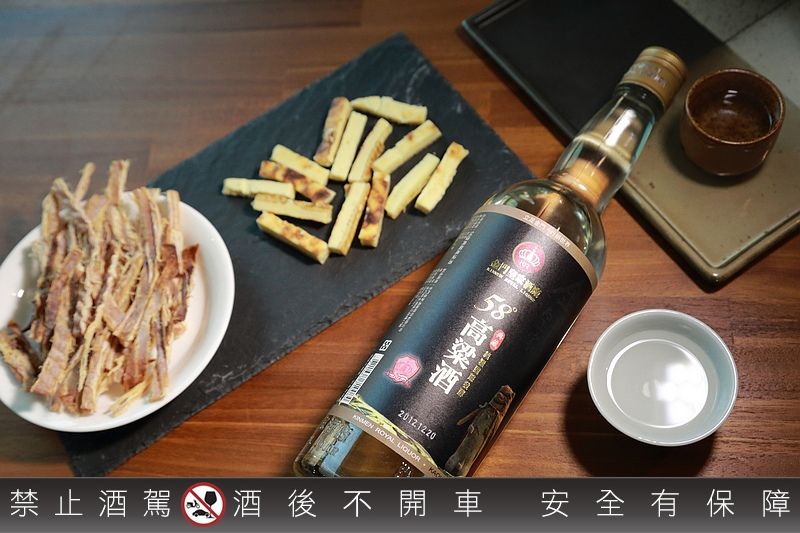 Kinmen_Royal_Liquor_406.jpg