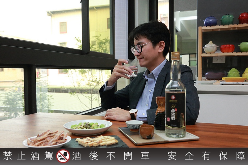 Kinmen_Royal_Liquor_414.jpg