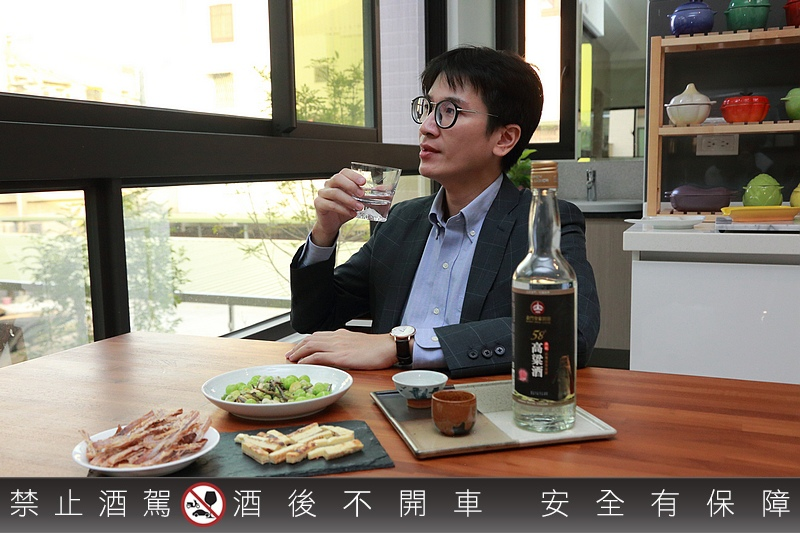 Kinmen_Royal_Liquor_429.jpg