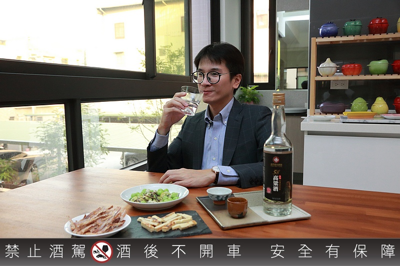 Kinmen_Royal_Liquor_439.jpg