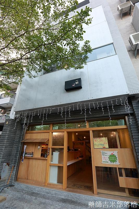 Okonomiyaki_013.jpg