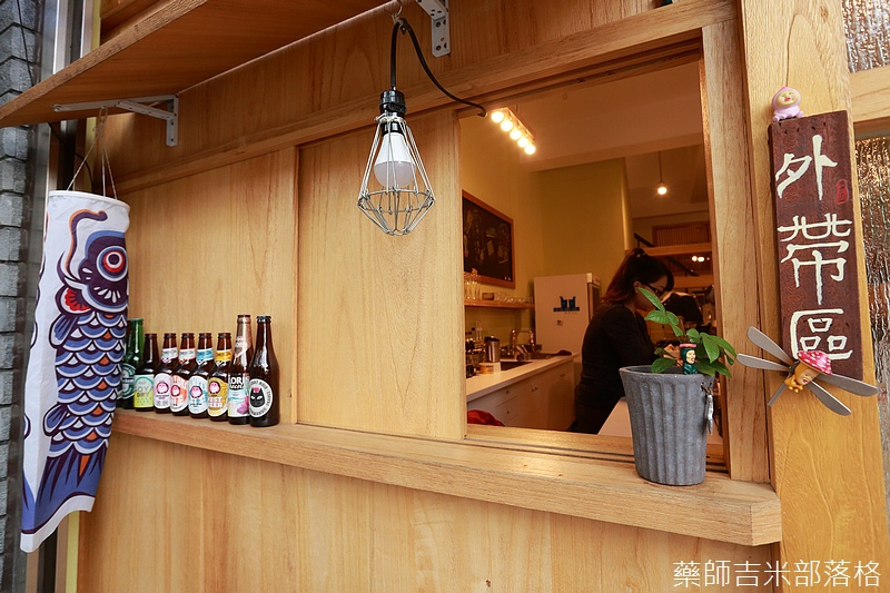Okonomiyaki_019.jpg