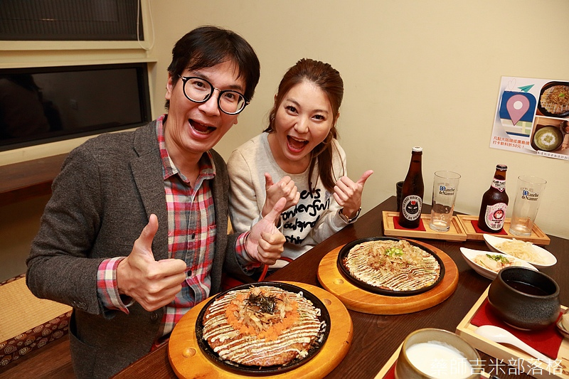 Okonomiyaki_164.jpg
