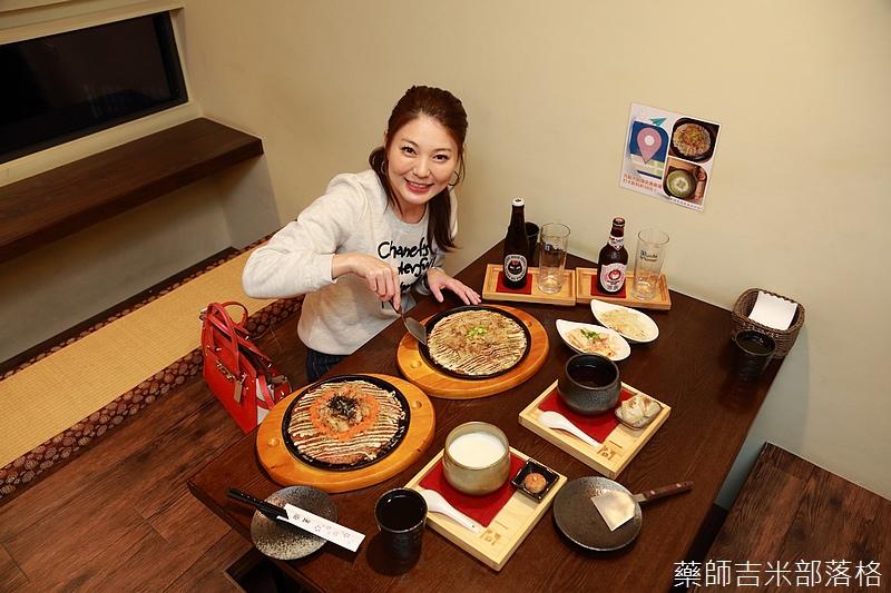 Okonomiyaki_180.jpg
