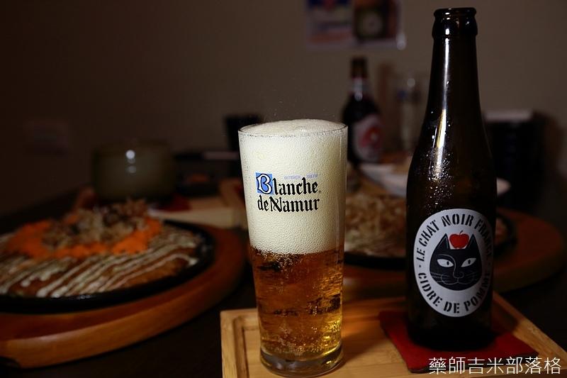 Okonomiyaki_242.jpg