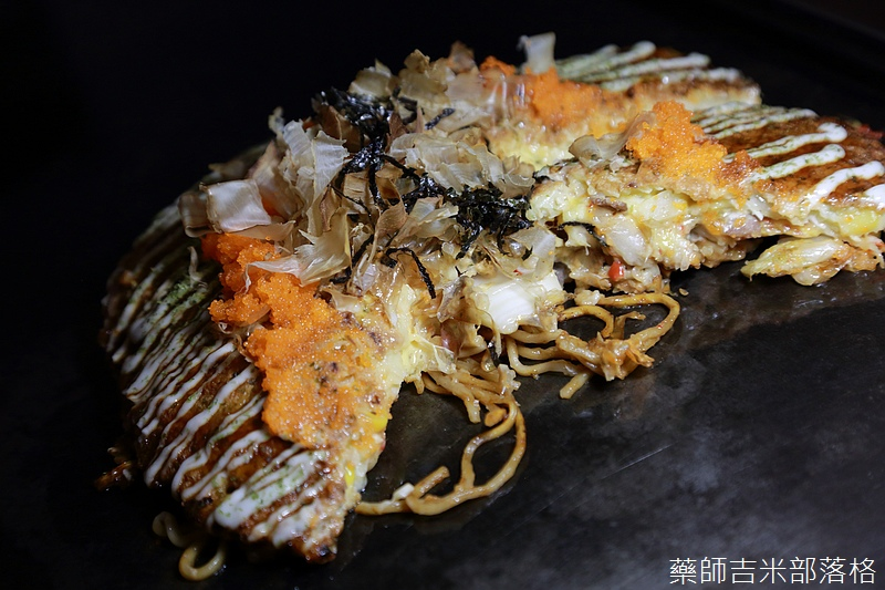 Okonomiyaki_256.jpg