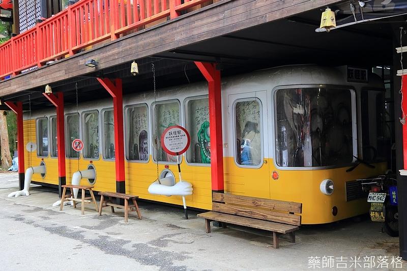 Speed_Railway_383.jpg