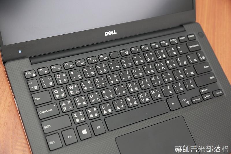 Dell_057.jpg