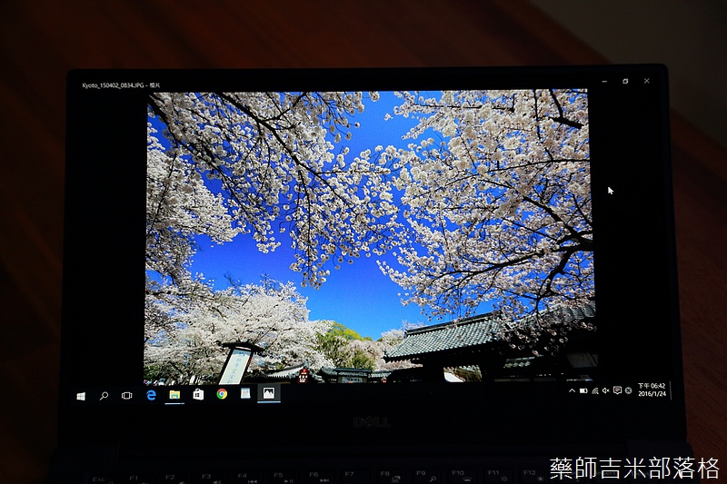 Dell_101.jpg